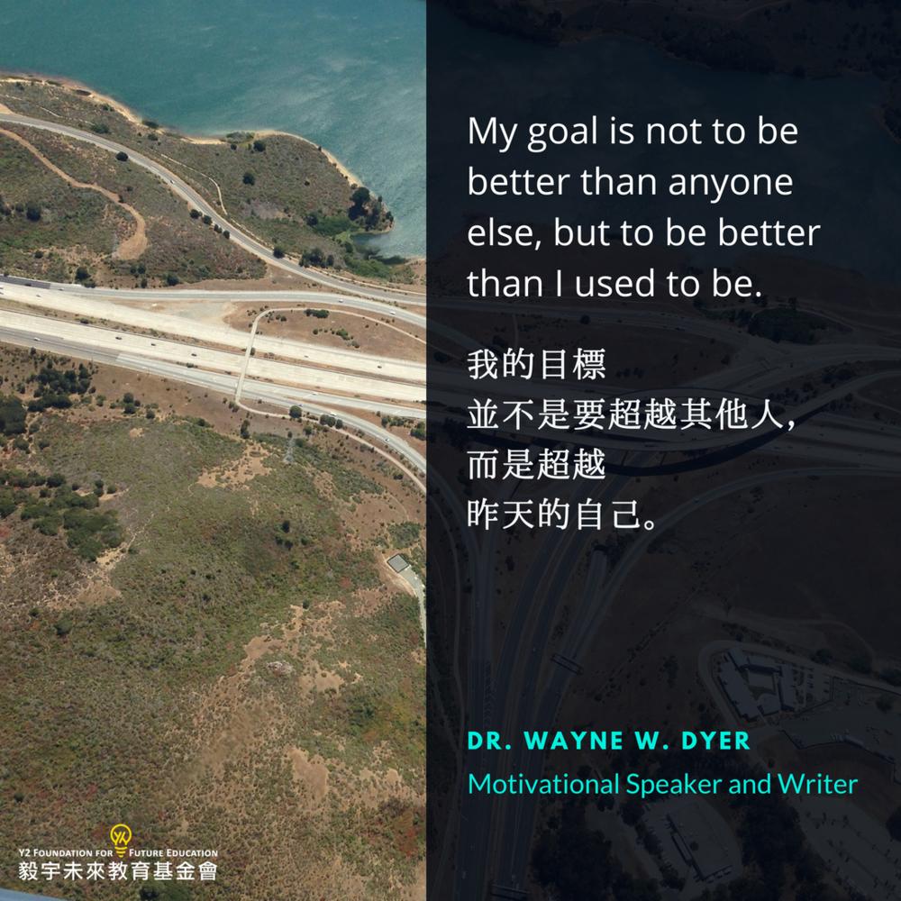 Dr._Wayne_Dyer.png
