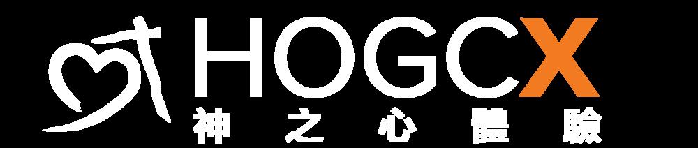2018-HOGC-Exp-Logo-Trad-Chinese.png