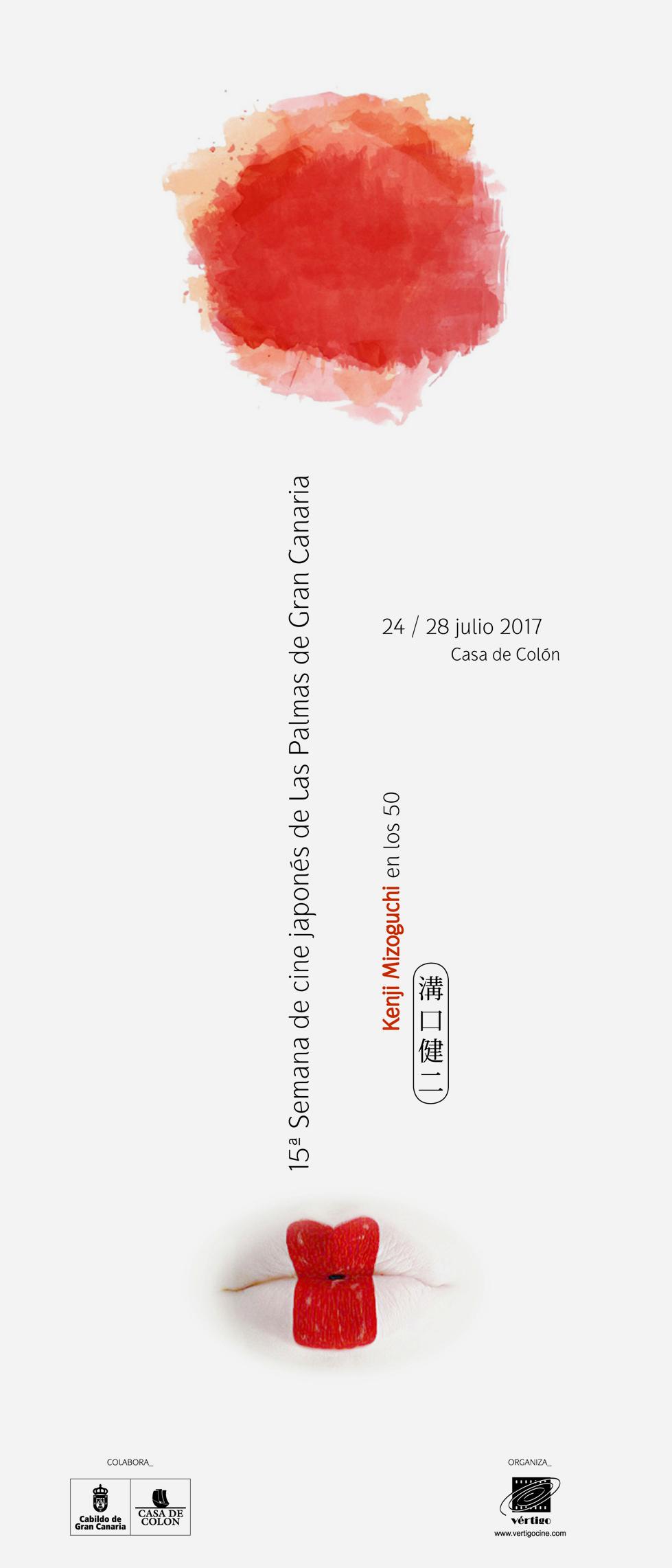 Cartel de la 15ª Semana de cine japonés de Las Palmas de Gran Canaria, diseñado por José Manuel Ramírez