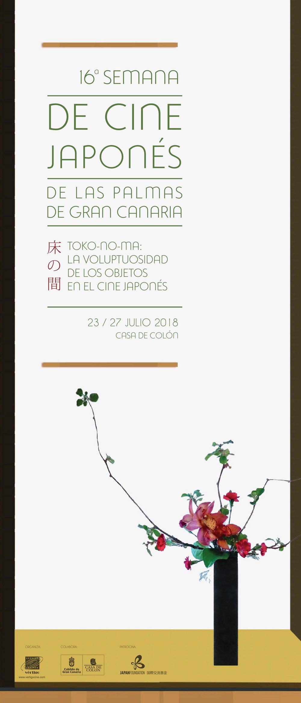 Cartel de la 16ª Semana de Cine Japonés, diseñado por José Manuel Ramírez Hernández