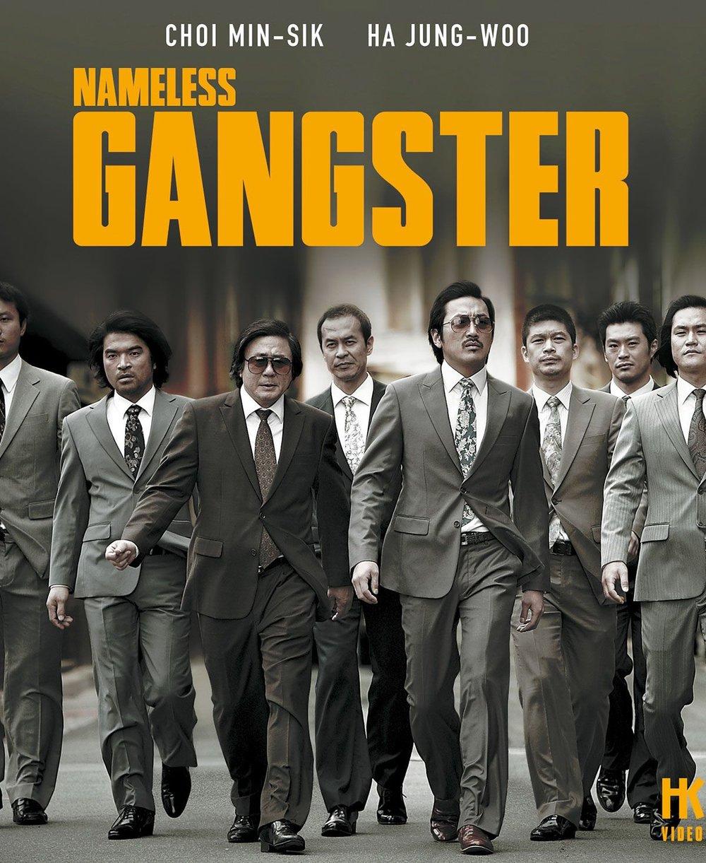 Nameless gangster cartel.jpg