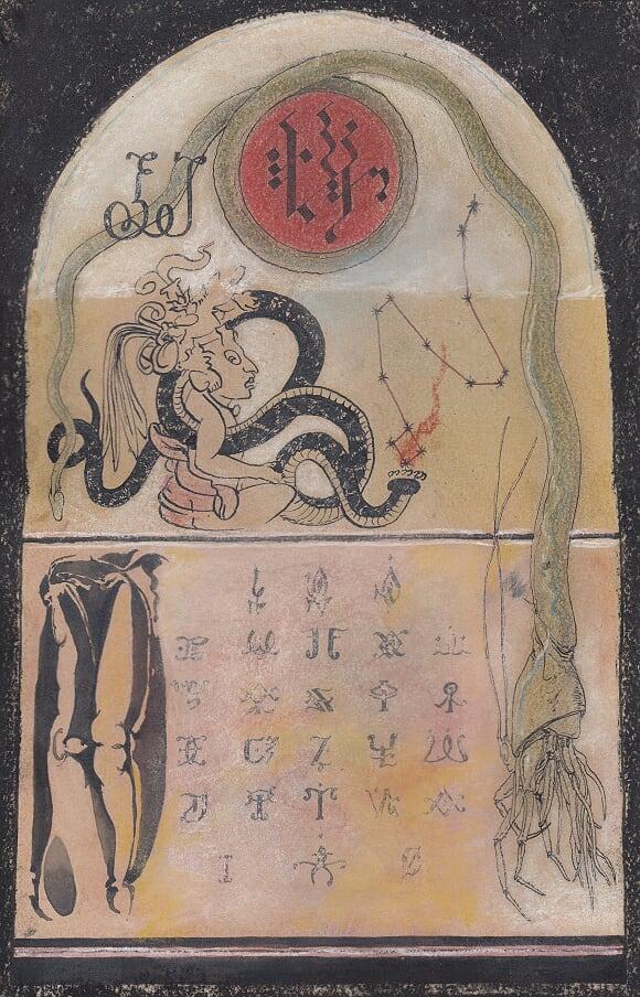Xöetic alphabet.tif.jpg