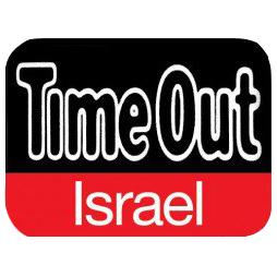 Timeout-israel-logo.jpg