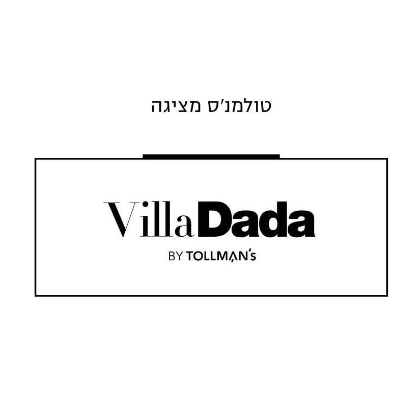 וילה דאדא.png
