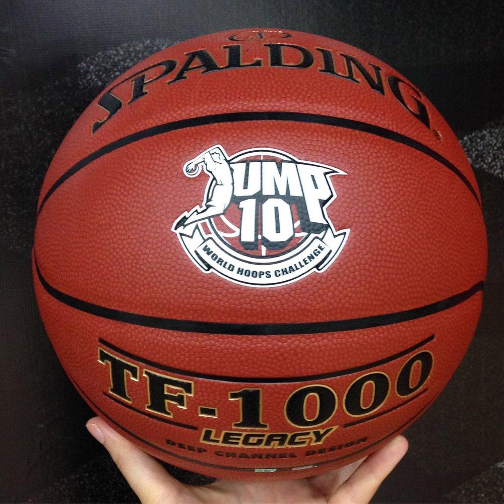 Photo 1 Le ballon officiel du tournoi.jpeg
