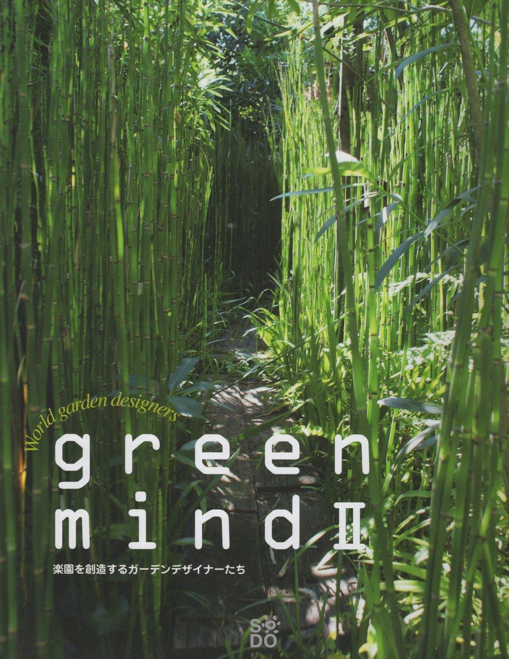 Green Mind   World Garden Designers