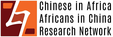 Chinese in Africa/Africans in China Research Network