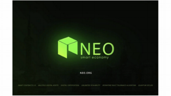 NEO, Future of Smart Economy