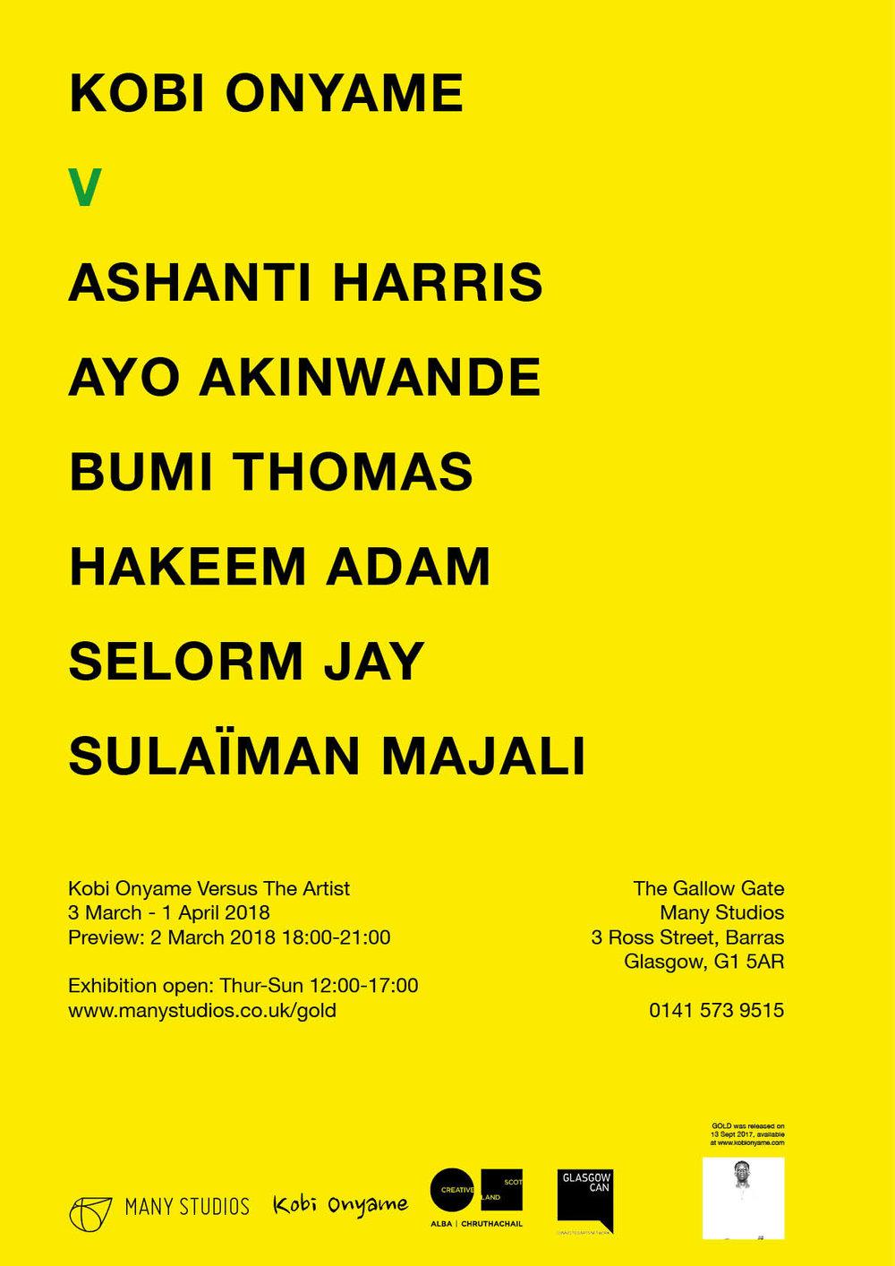 KobiOnyameVersus-poster-yellow2.jpg