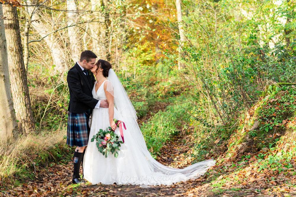CCMikklejohn_wedding_387.jpg