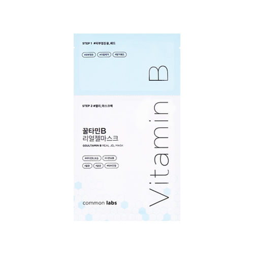 What is it?   The Common Labs Ggultamin B Real Jel Mask includes an AHA and BHA peel pad to gently exfoliate,while the mask contains vitamin B5, centella asiatica and honey extract to deeply nourish and hydrate the skin.   How to use?   1. Massage the Step 1 peel pad onto clean skin.  2. Apply the Step 2 mask.  3. Leave on for 10 to 20 minutes.  4. Remove mask and pat any remaining essence into skin.