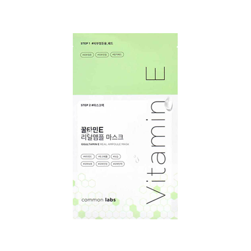 What is it?   The Common Labs Ggultamin E Real Jel Mask includes an AHA and BHA peel pad to gently exfoliate, and a sheet mask packed with vitamin E to calm the skin and improve elasticity.   How to use?   1. Massage the Step 1 peel pad onto clean skin.  2. Apply the Step 2 mask.  3. Leave on for 10 to 20 minutes.  4. Remove mask and pat any remaining essence into skin.