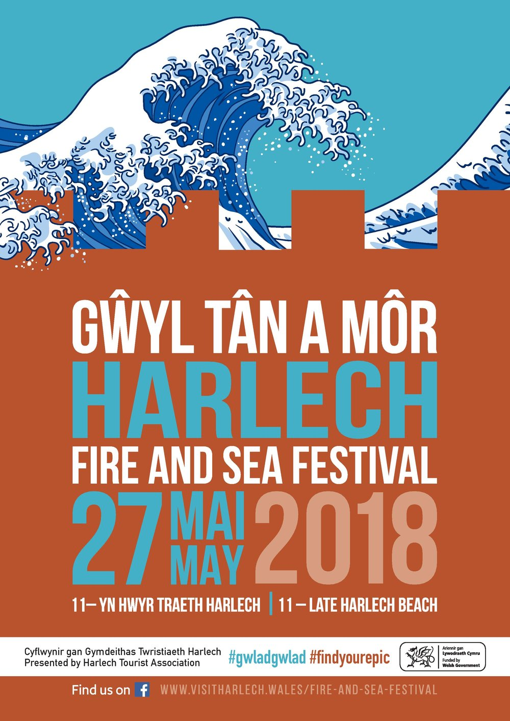 Fire and Sea Festival Poster.jpg