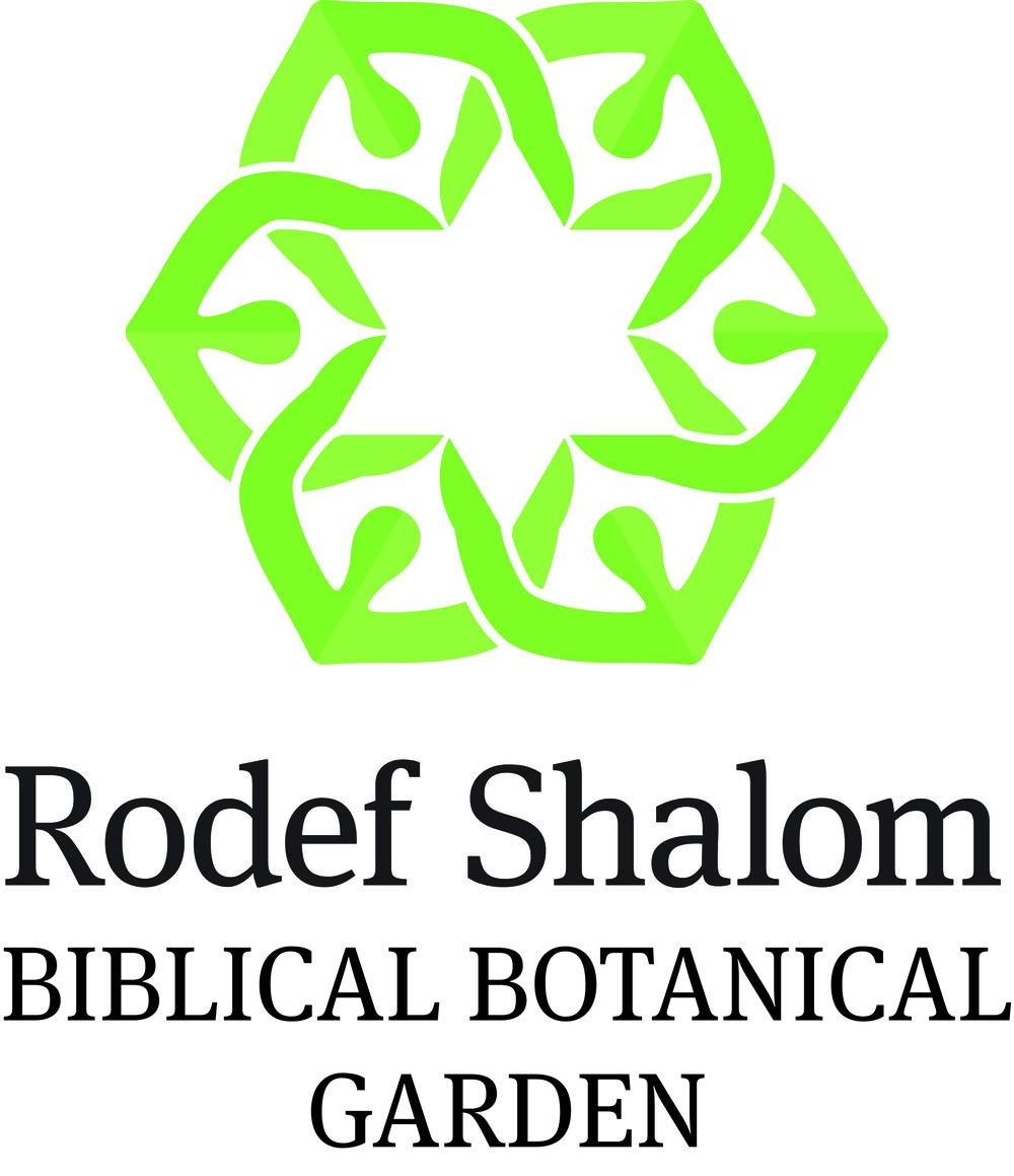 Biblical_Garden_v_4c.jpg