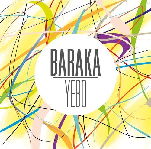 Listen to Baraka's debut album released in 2016 here -