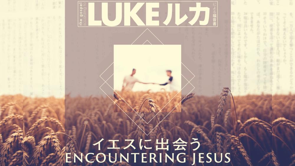 Encountering Jesus Main.png