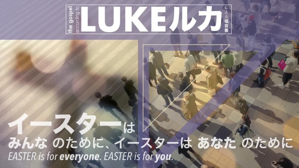 Easter Luke Series MAIN Slide.png
