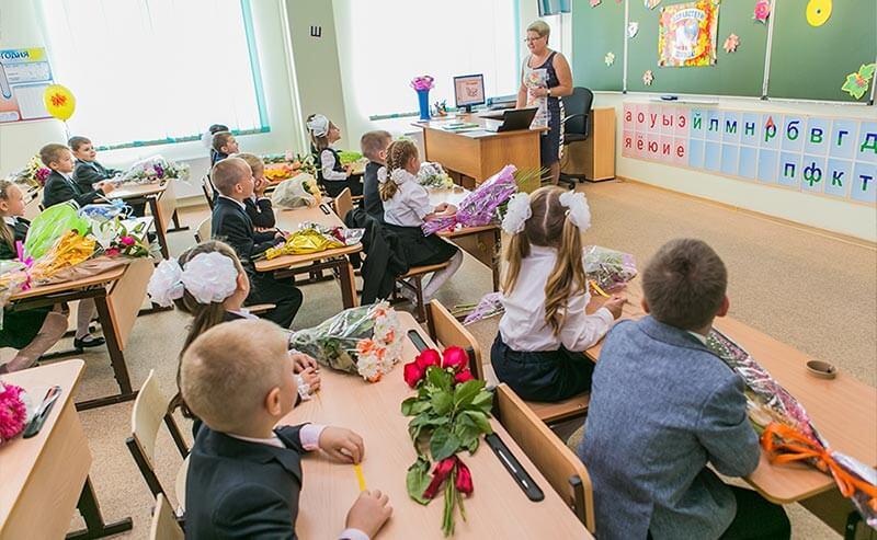 Traditional Classroom Setting 2