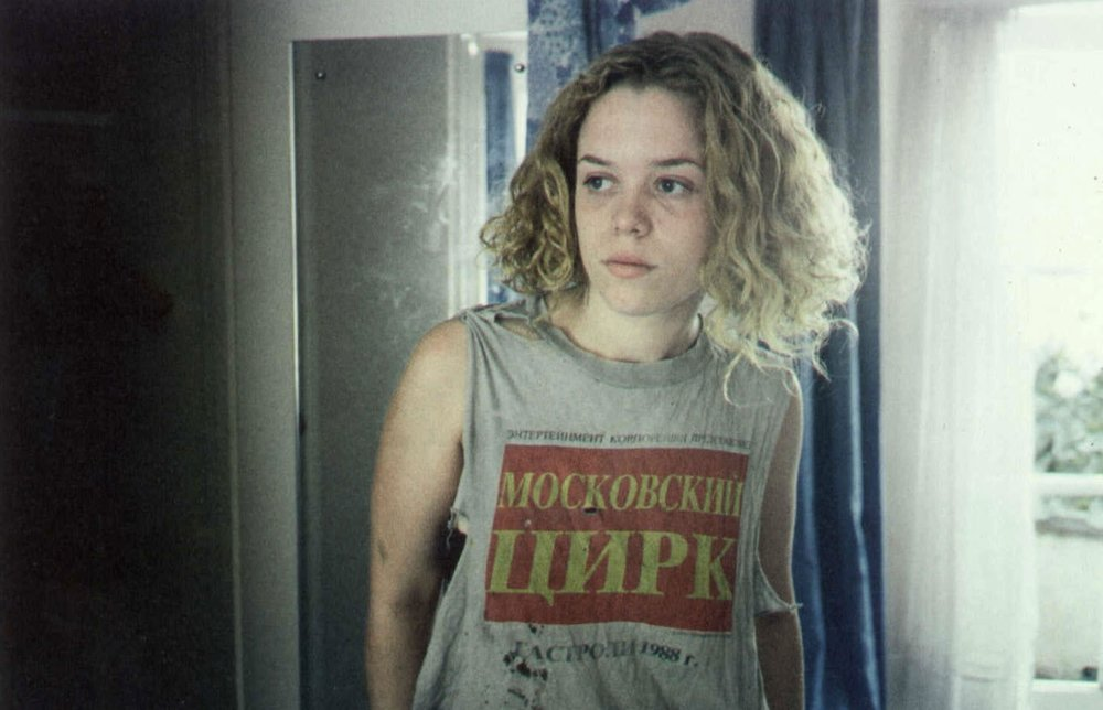 78-Taraathome_Brixton1996.jpg