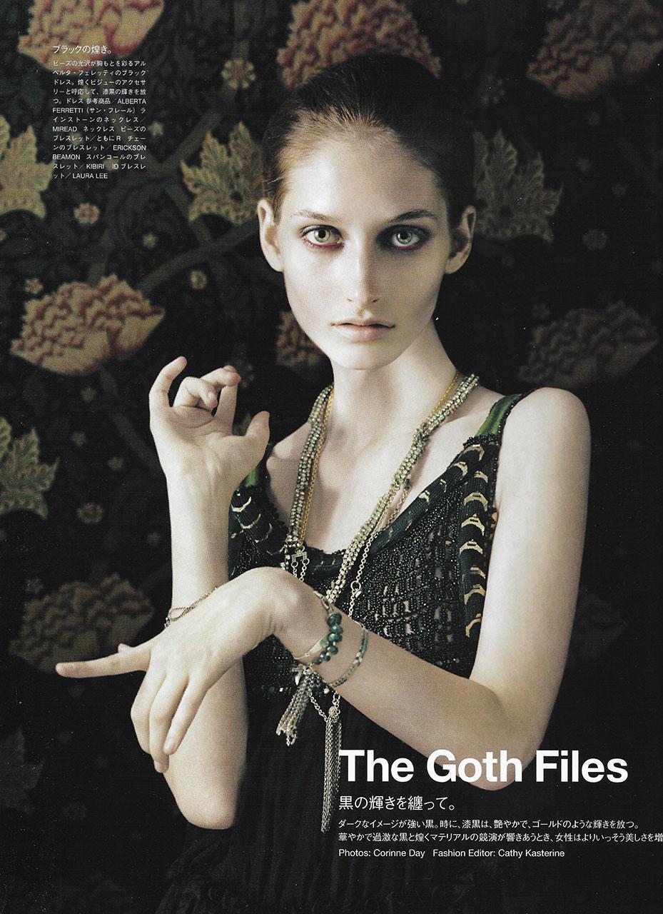 The Goth Files 1.jpg