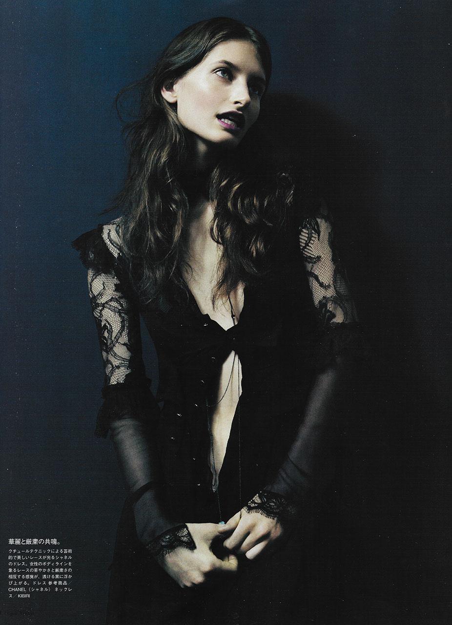 The Goth Files 3.jpg