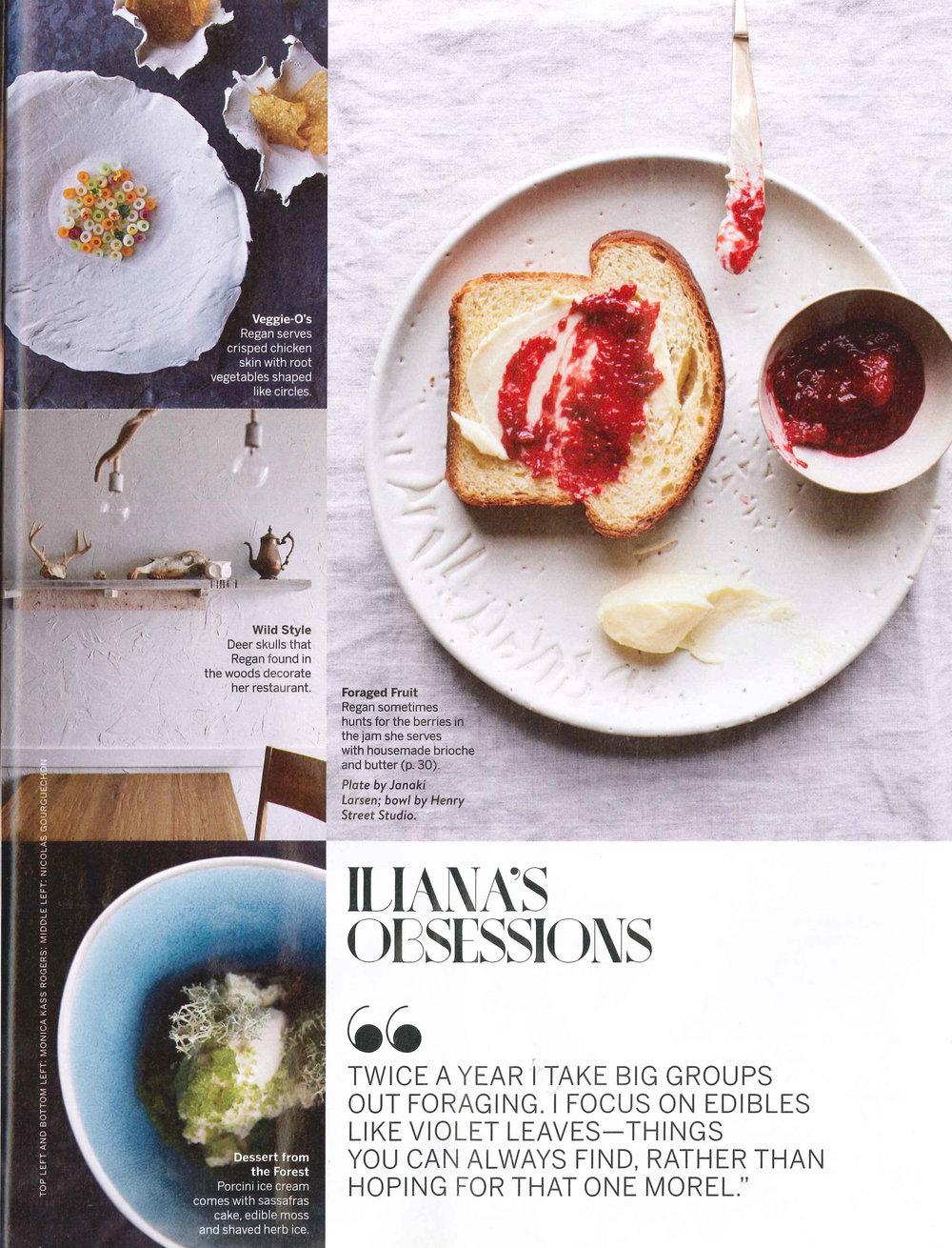 2016 Food & Wine - 1.jpg