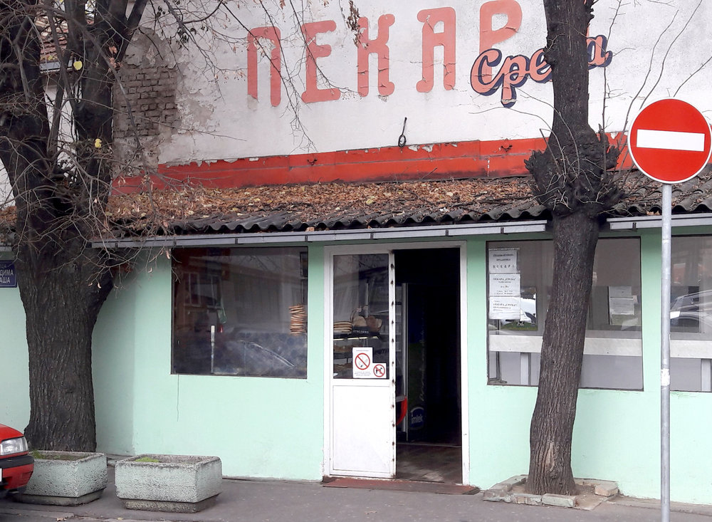 Our local 'Pekara' 'ПЕКАРА' (Bakery) called 'Sreća' (Luck)
