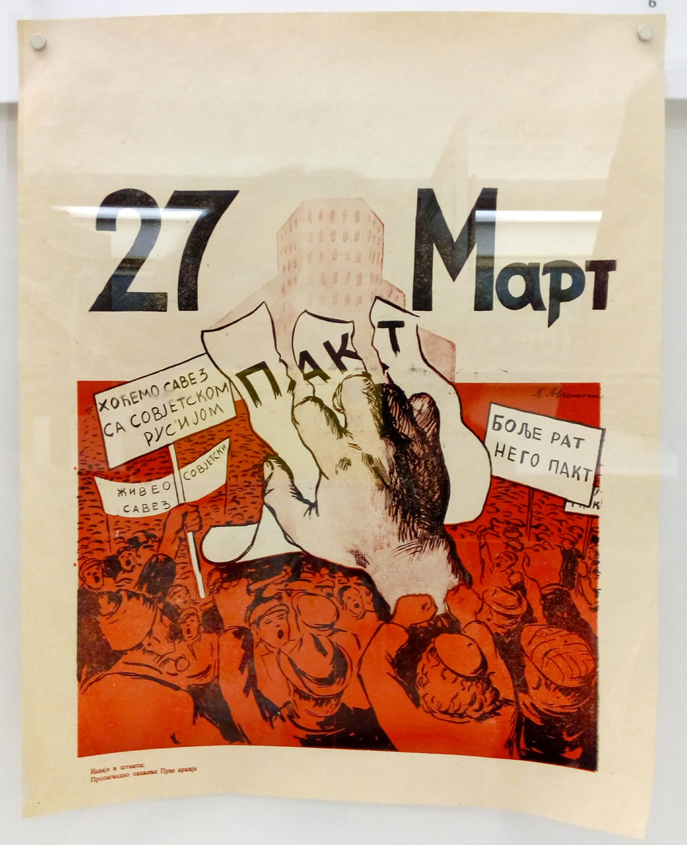 27 March poster.jpg