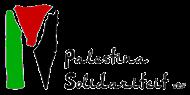 PalestinaSolidariteit_18.png