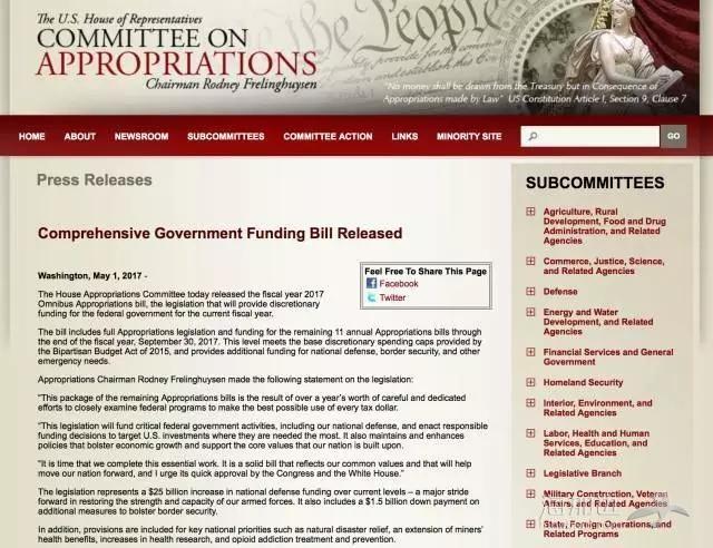 题图:众议院预算委员会推出综合拨款提案