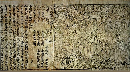 200 BC - First paper invented in China - is made from Hemp
