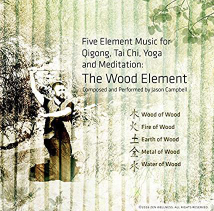 Music of the 5 root powers of the Wood Element