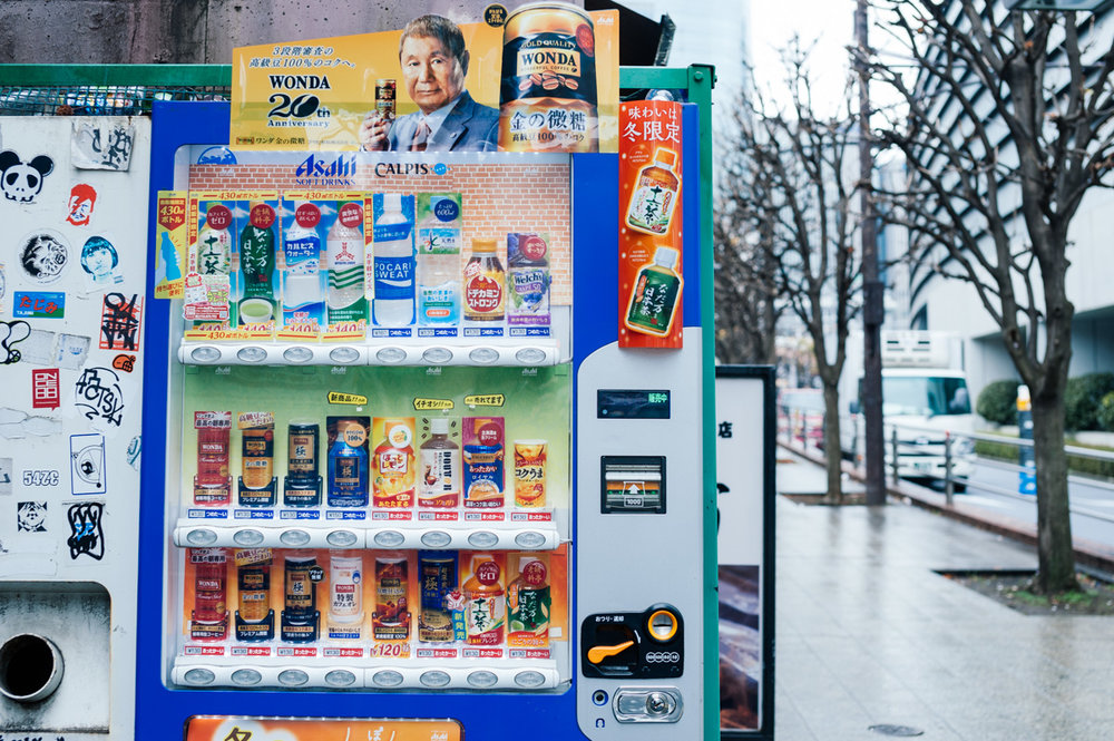 Vending machines in Tokyo that are literally everywhere!