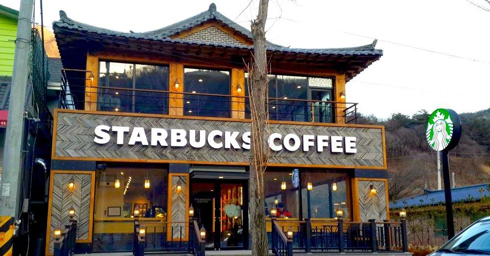 Starbucks global