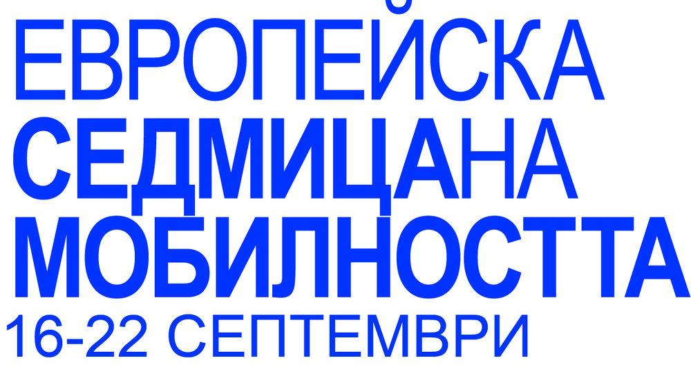 EMW Logo BG Blue 3-line Date.jpg