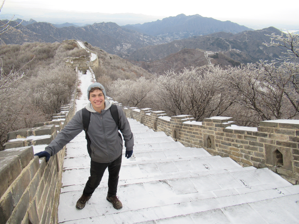 Great Wall.png