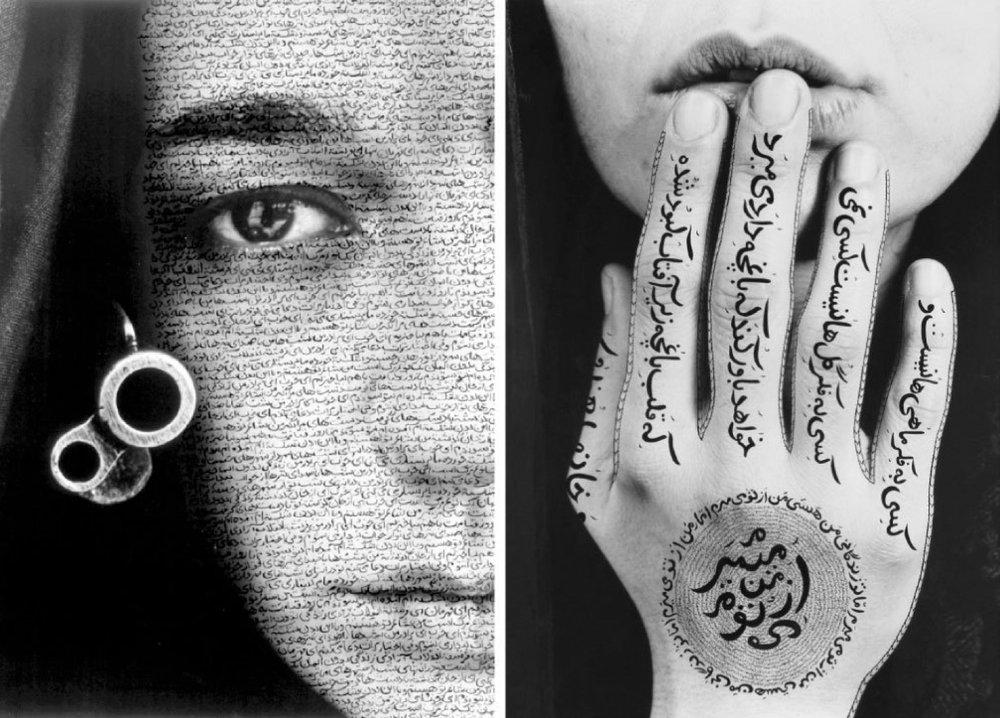 Shirin Neshat Exhibit