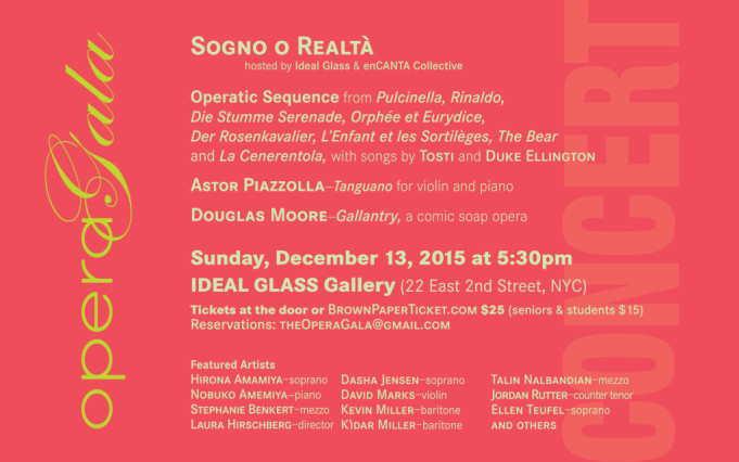 SOGNO O REALTA - SUNDAY DECEMBER 13th