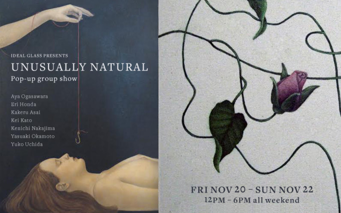 UNUSUALLY NATURAL - FRIDAY NOVEMBER 20th