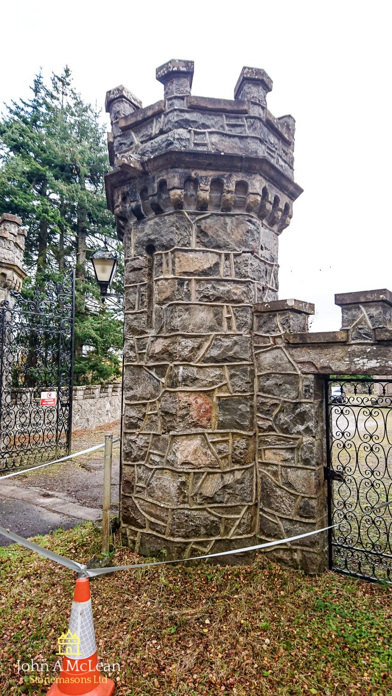 Carbisdale Castle - gate pillars