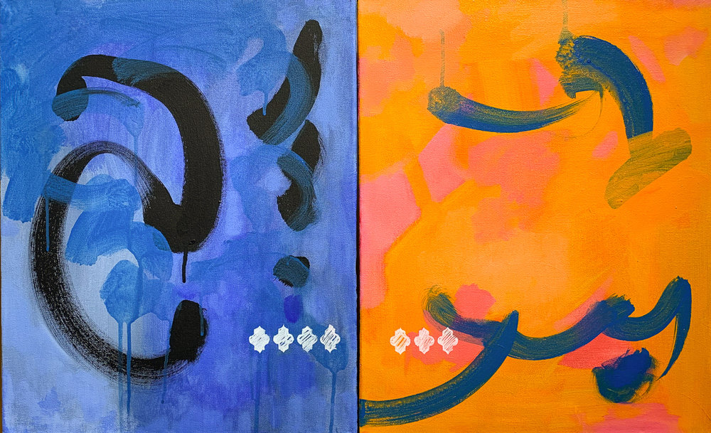 Letters to Matisse