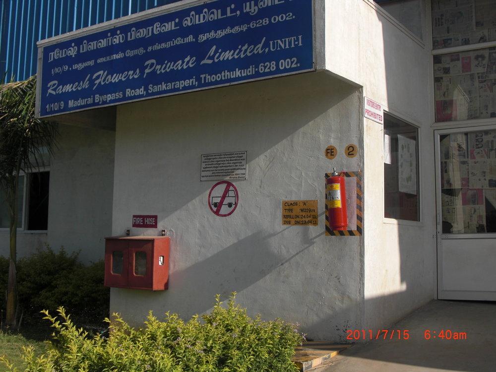 Fire Cylinder.JPG