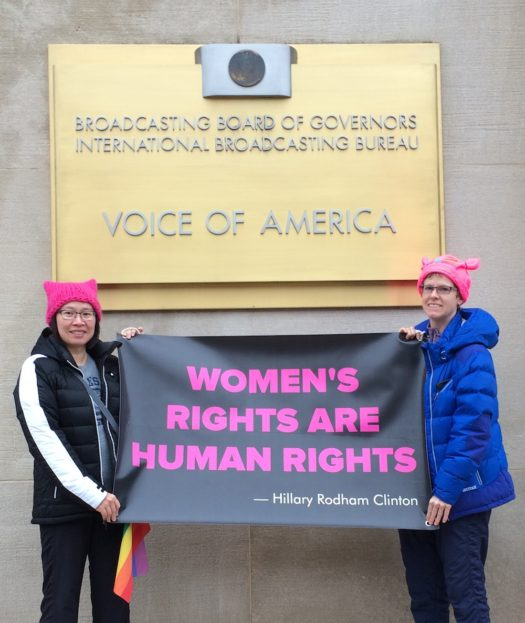 Here I am with Amy and our sign in front of the Voice of America building. I was too stressed out to handmake a sign so I ordered one from Vistaprint! I think it turned out really well.
