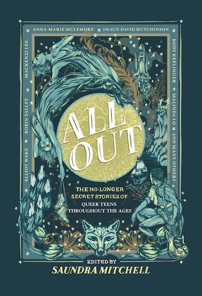 allout-cover.jpg