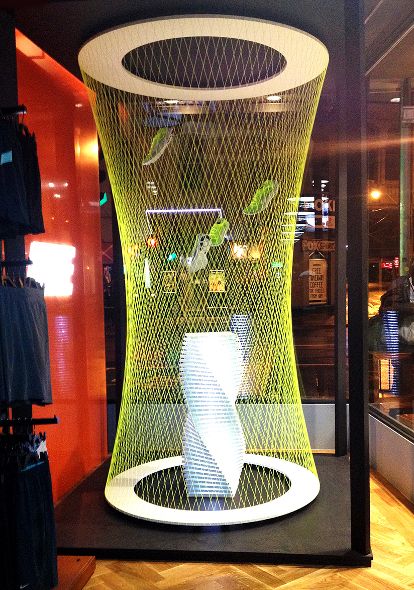 Nike Product Display