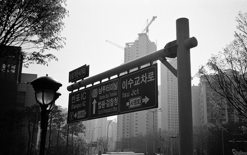 Traffic sign in Seoul, South Korea