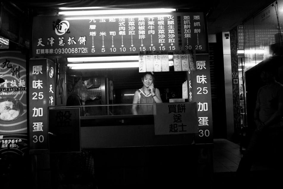 Tainan, Taiwan. June 2013