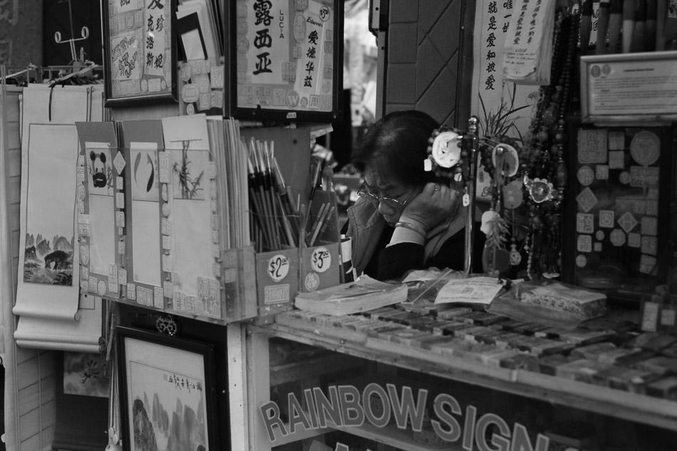 Chinatown Kiosk