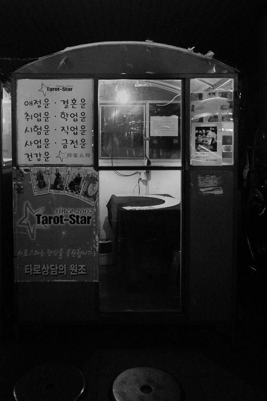 One of many fortune telling booths set up along Gangnam Road, Seoul