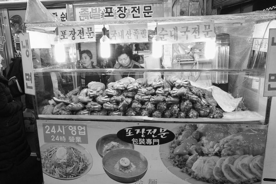 Namdaemun market seafood